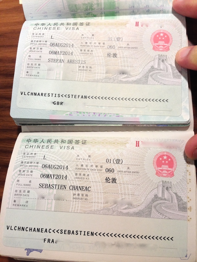 how to get a chinese tourist visa
