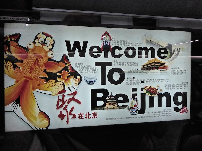 Bienvenue à Pékin dans le métro